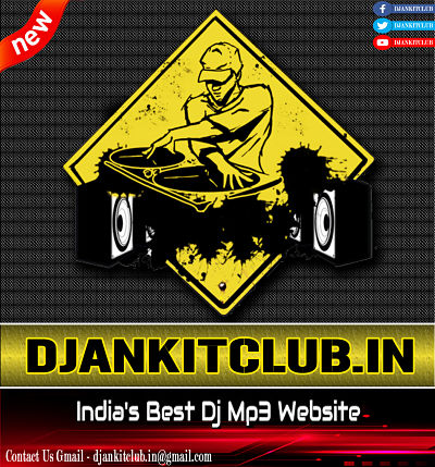 Jab main 16 sal ka tha khalnayak hard bass DJ song